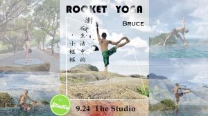 台北瑜珈教室初體驗@The Studio ♡ Rocket Yoga