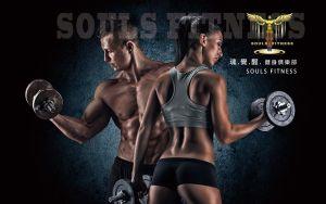Souls Fitness覺醒健身俱樂部228活動