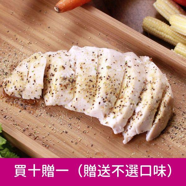 FEZA  水煮即食雞胸肉